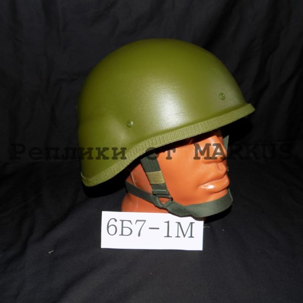 6б7-1м