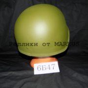 6б47 с креплениями