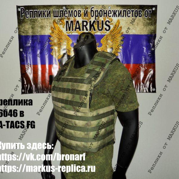 watermarked - DSCN1846666